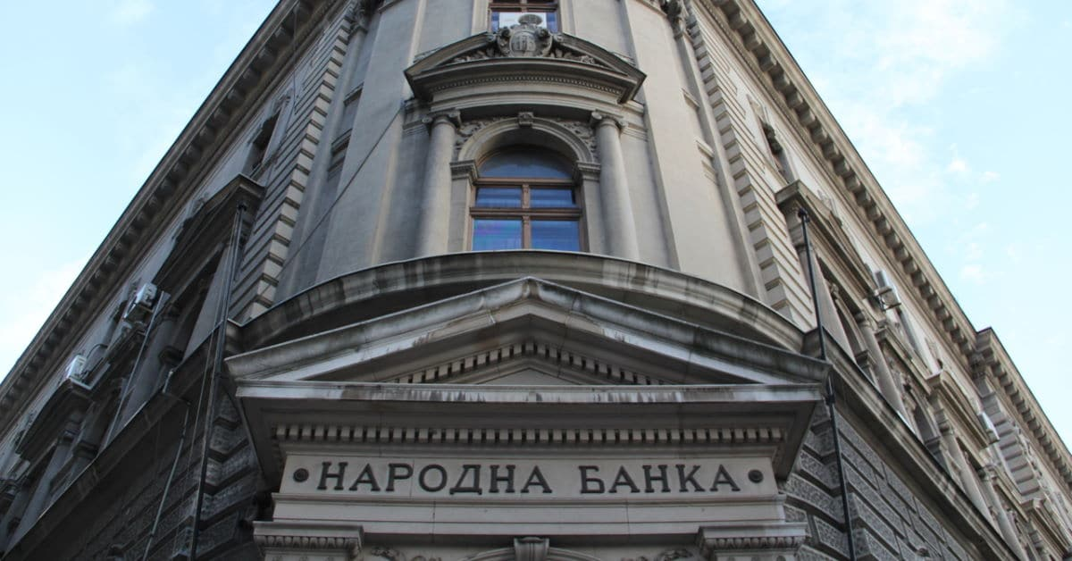 Narodna-banka-Srbije.jpg