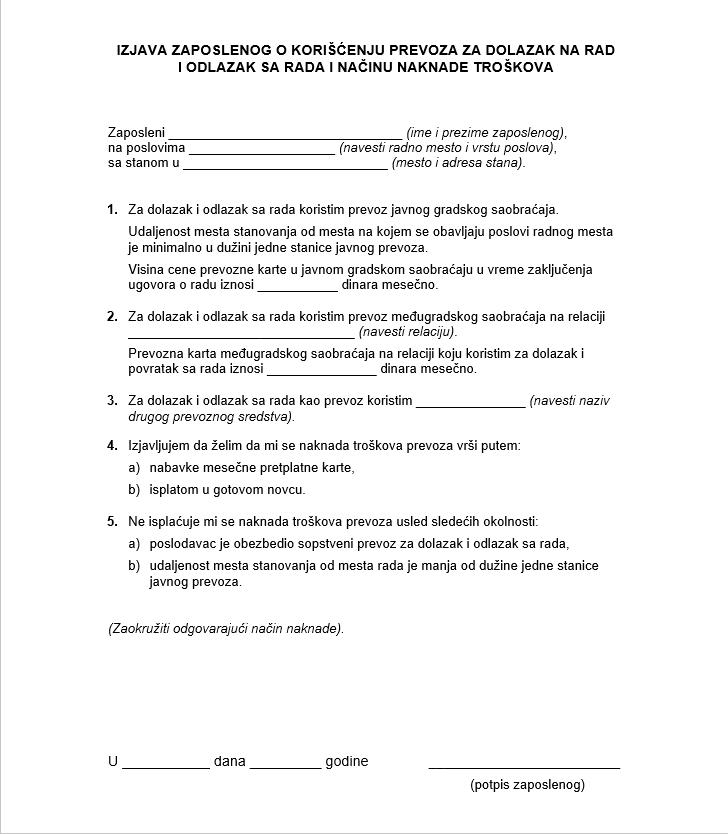 Pravilnik o naknadi troškova prevoza sa izjavom zaposlenog - verzija 1